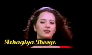 Aae Azhagiya Theeye Enai Song Lyrics