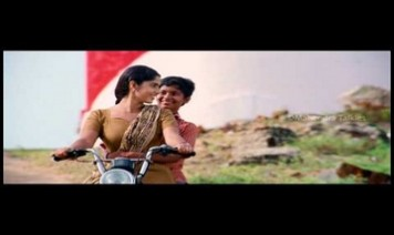 Aaha Kaadhal Song Lyrics