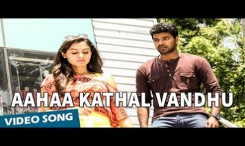 Aahaa Kathal Enna Song Lyrics