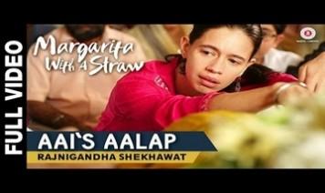 Aai's Aalap Song Lyrics
