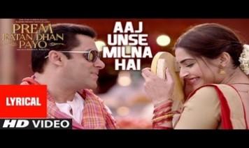 Aaj Unse Milna Hai Song Lyrics