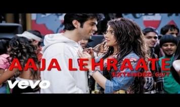 Aaja Lehraate Aaja Balkhaate Song Lyrics