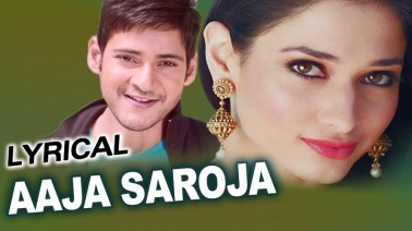 Aaja Saroja Song Lyrics