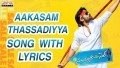 Aakasam Thassadiyya Song Lyrics