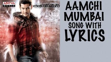 Mumbai Mumbai Song Lyrics