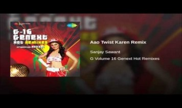 Aao Aao Aao AaoTwist Kare Song Lyrics