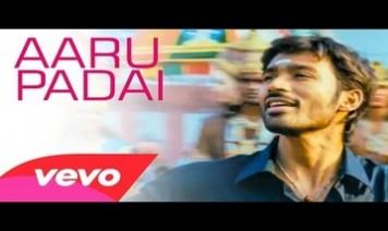 Aaru Padai Velmuruga Song Lyrics