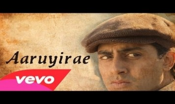 Aaruyire Mannipaaya Song Lyrics