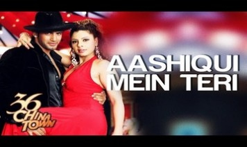 Aashiqui Mein Teri Song Lyrics