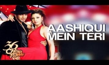 Aashiqui Mein Teri Song Lyrics