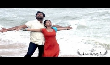 Aathaadi Enna Solla Song Lyrics