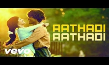 Aathadi Aathadi Song Lyrics