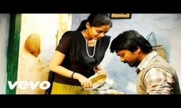 Aathadi Manasudhan Song Lyrics