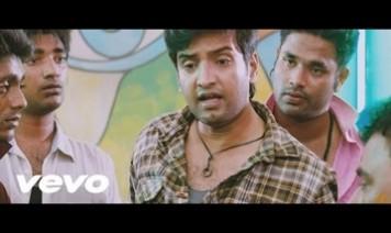 Aathulla Oru Kaal Song Lyrics