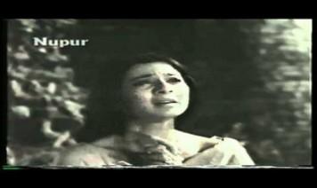 Aawaz Meri Sun Kar Song Lyrics