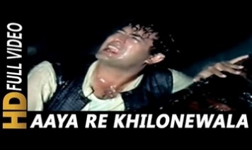 Aaya Re Khilonewala Song Lyrics