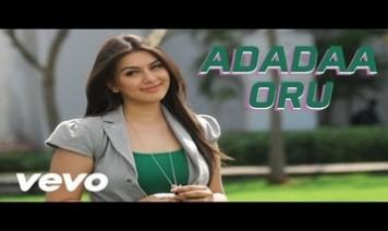 Adada Oru Song Lyrics