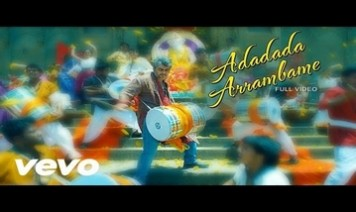 Adadada Arrambame Song Lyrics