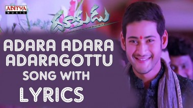 Adara Adara Song Lyrics