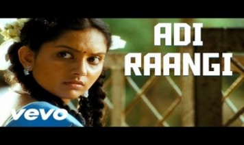 Adi Raangi Song Lyrics