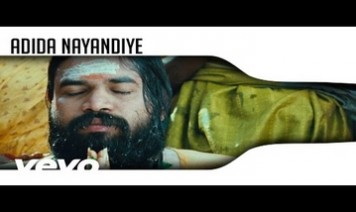 Adida Naiyaandiya Song Lyrics