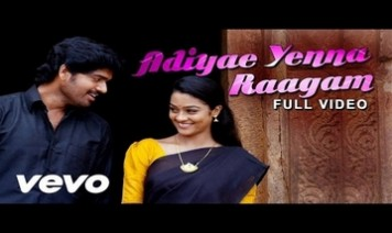 Adiye Enna Raagam Song Lyrics
