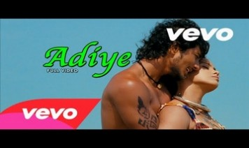 Adiye Song Lyrics