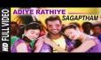 Adiye Rathiye Song Lyrics