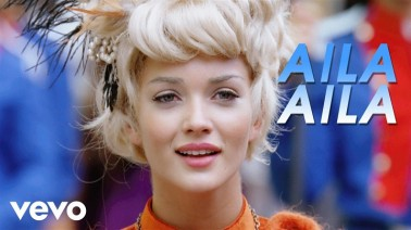 Ayila Ayila Song Lyrics