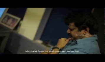 Ainthu Padigal Song Lyrics