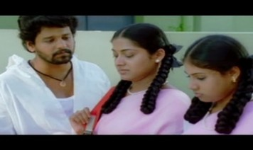 Aithaane Aithaane Song Lyrics
