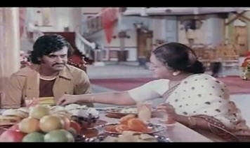 Amma Nee Sumantha Pillai Song Lyrics