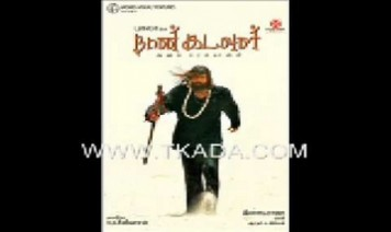 Amma Un Pillai Naan Song Lyrics