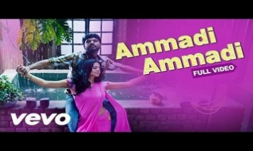 Ammadi Ammadi Song Lyrics