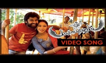 Anantha Thendral Song Lyrics