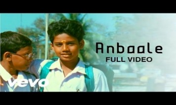 Anbaale Azhagagum Veedu Song Lyrics