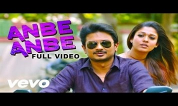 Anbe Anbe Song Lyrics