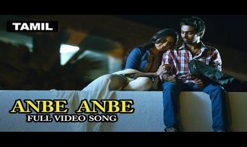 Darling song lyrics in tamil