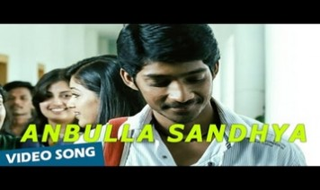 Anbulla Santhiya Song Lyrics