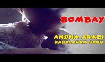 Antha Arabik Kadaloaram Song Lyrics