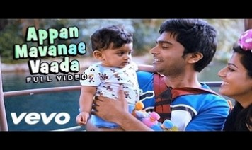 Appan Mavanae Vaada Song Lyrics