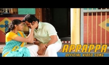 Appappa Song Lyrics