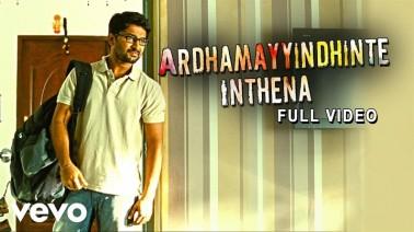 Ardhamayyindinte Inthena Song Lyrics