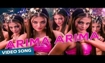 Arima Arima Song Lyrics