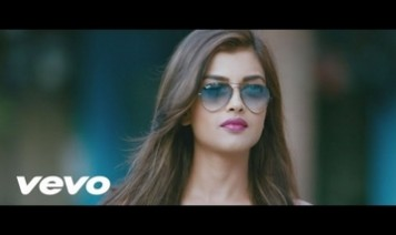 Athana Azhagayum Song Lyrics