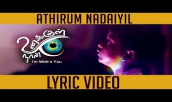 Athirum Nadaiyil Song Lyrics