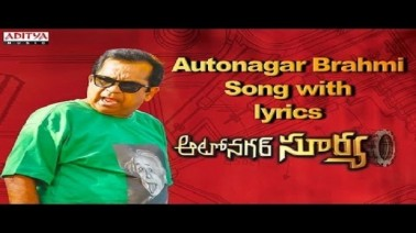 Autonagar Brahmi Song Lyrics