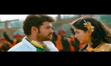 Ava Thirumbi Paarthu Song Lyrics