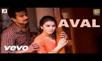 Aval Song Lyrics