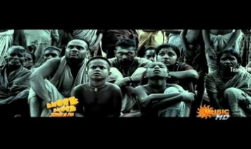 Avatha Paiyan Song Lyrics